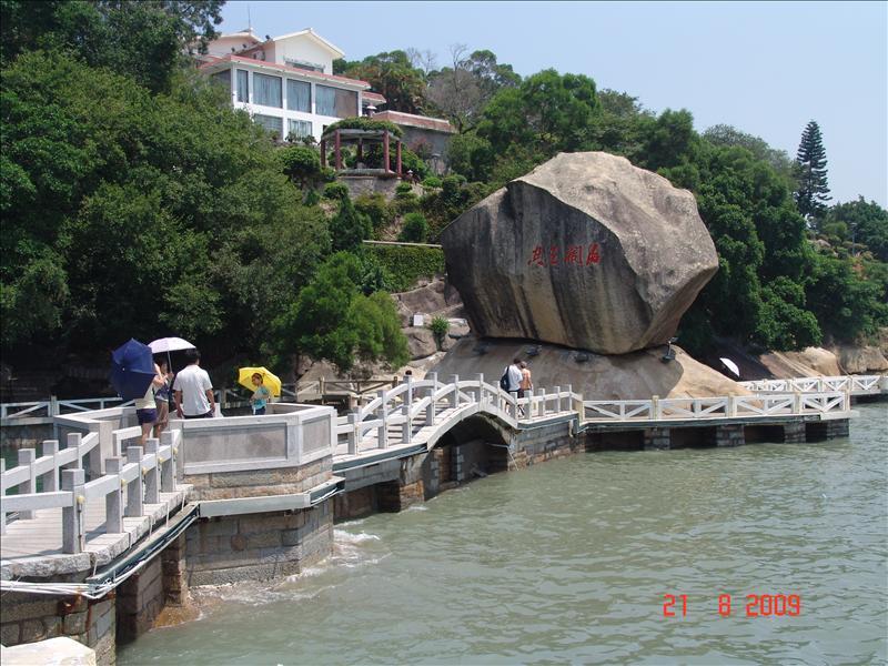 鼓浪屿 gu lang yu