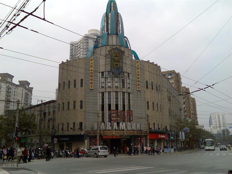 百乐门舞厅