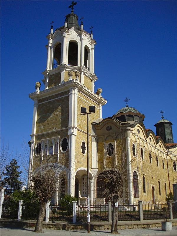 Church in Svishtov