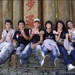A Trip to Nan-Ao