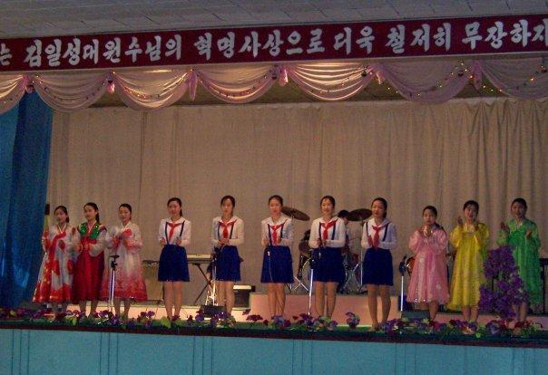 SCHOOL LIFE, PYONGYANG - THE LATEST KOREAN GIRL BAND