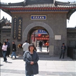 My China Trip -  TianJing