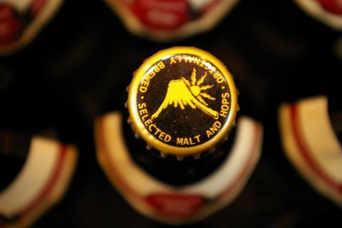 Gotenba beer
