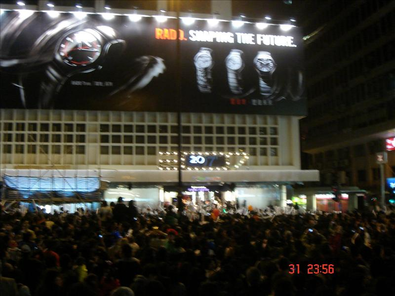 Countdown Dec 31, 2006 @ Tsim Sha Tsui