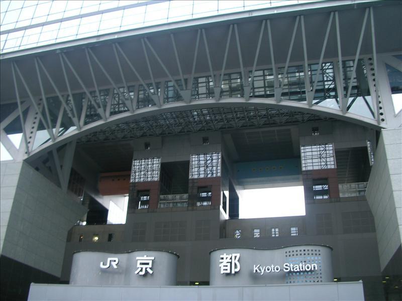 京都車站kKoto Station
