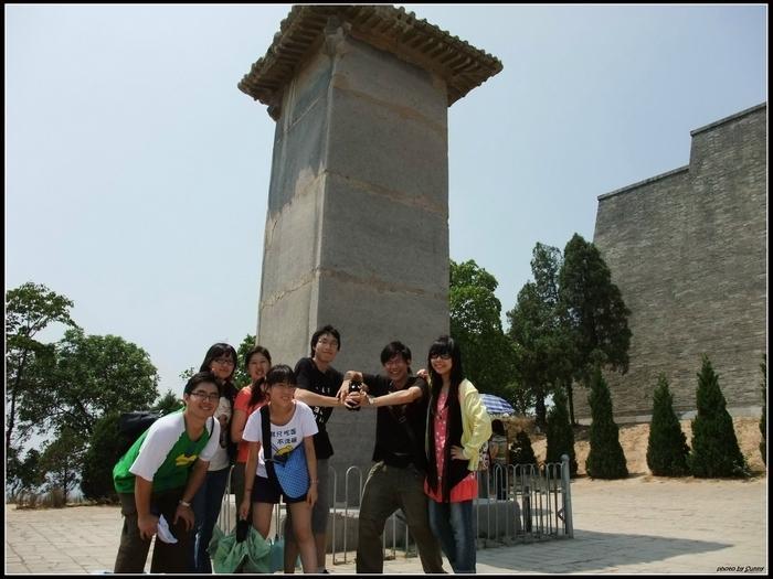 其實我忘了這個碑是什麼碑