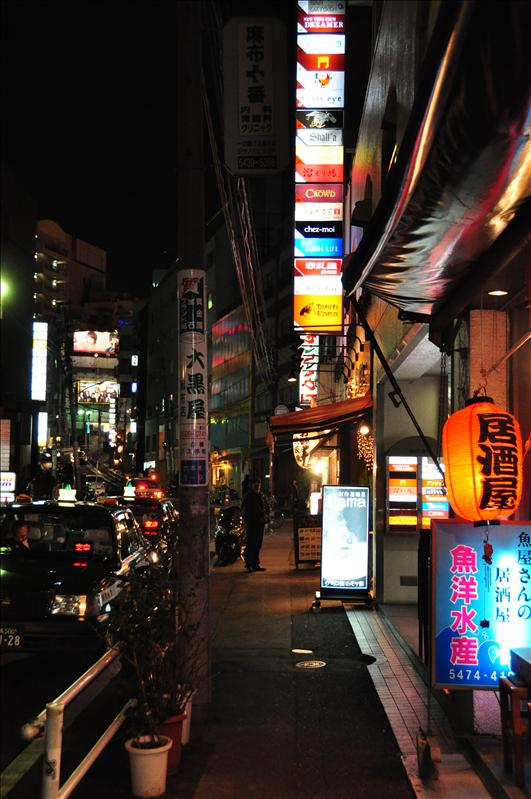 Roppongi downtown
