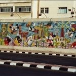 yes this is in Alexandria! a mosaic of Disney caracters.