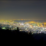 Kobe from Mt. Rokko