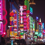 nanjinlu  Night Scene南京路夜景