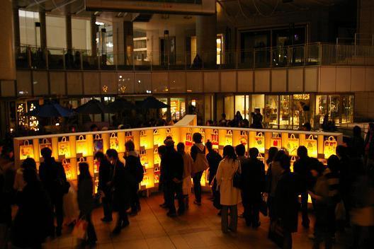 2008-NishiUmeda