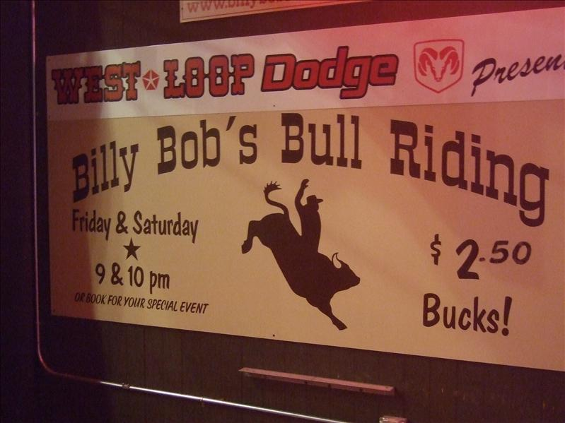 Billy Bobs, Fort Worth, Texas