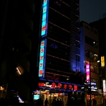 池袋卡拉OK Karaoke in Ikebukuro