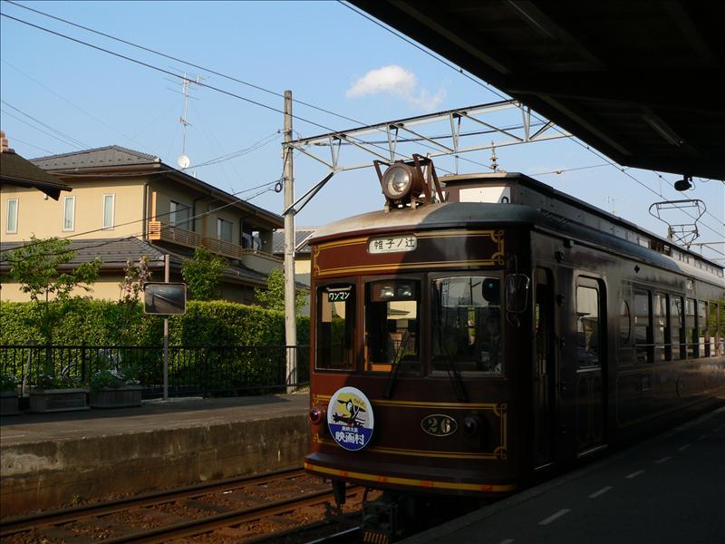 Kyoto119.JPG