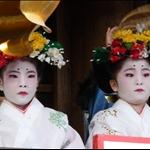Kitano-Tenmangu-Shrine
