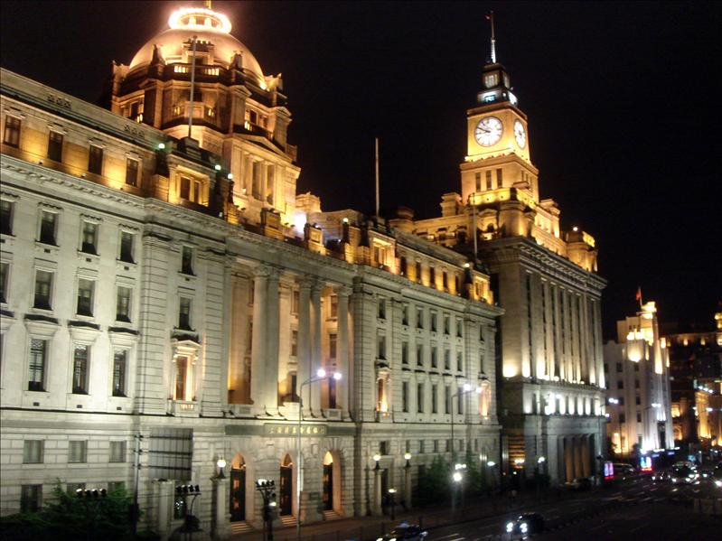 this is the Bund