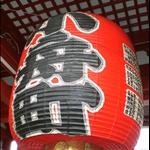 Big lantern - Sensoji