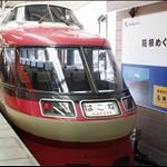 Super Express7000 1980年起營運至今 已歷經29個年頭 還是平穩舒適