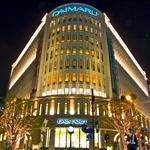 Daimaru, Kobe