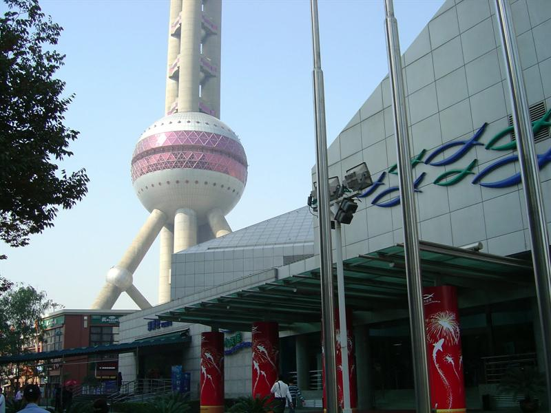 "took a taxi to "" Oriental Pearl TV Tower (東方明珠電視塔)"