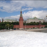 Kremlin from across the river
