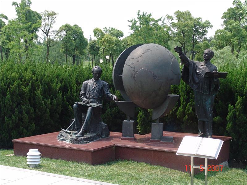 东方绿舟雕塑园