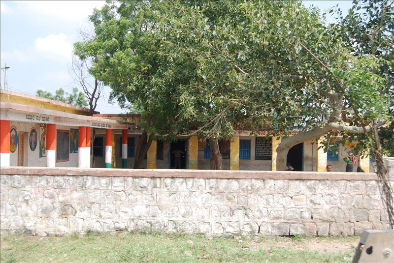 School in Bijikal Village  where homeless families staying.