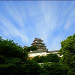 04 Jun '08 - Himeji Castle