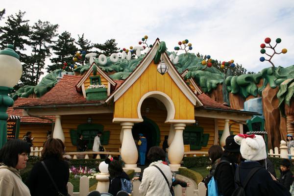 東京迪士尼樂園 Tokyo Disney Resort