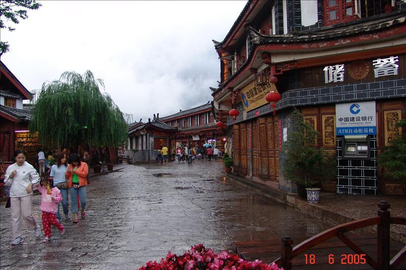 云南、丽江古镇