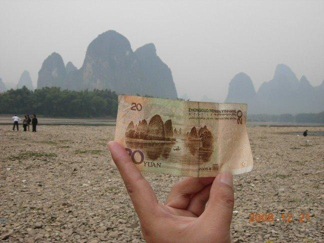 RMB scenery