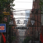 Shanghai 09.jpg