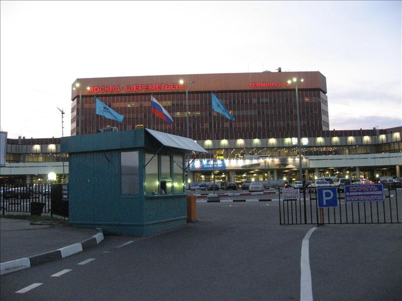 莫斯科機場航廈外觀