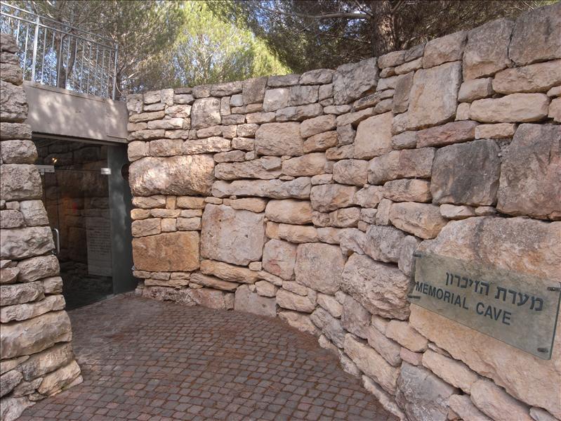 memorial cave