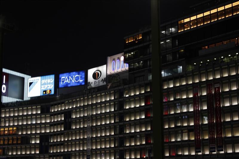 東京夜景   新宿西口 小田急百貨