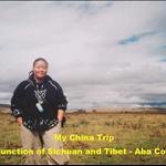My China Trip -  A Ba Zhou