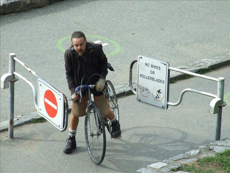 No bikes or rollerblades