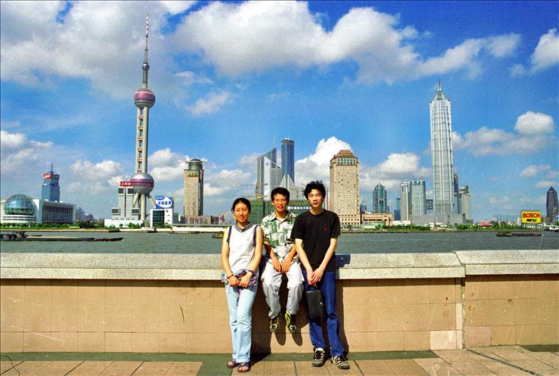 外滩 (上海)
