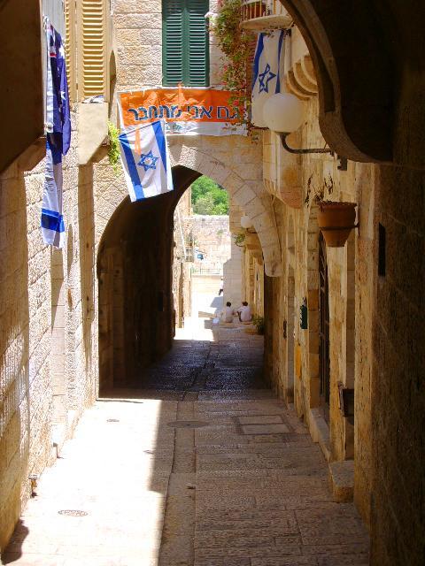 Jewish Quarter (Israel)