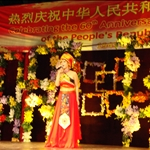 Chinese performer singing chinese song