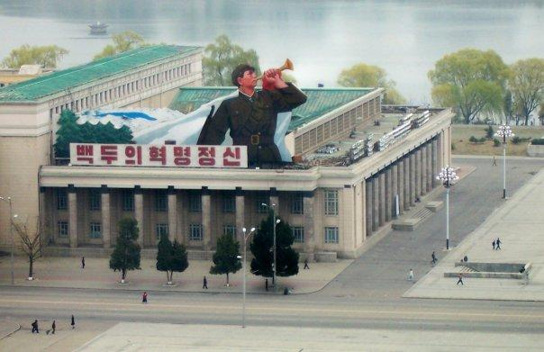 REVOLUTIONARY ARCHITECTURE, KIM IL SUNG SQUARE, PYONGYANG - A CALL TO ARMS