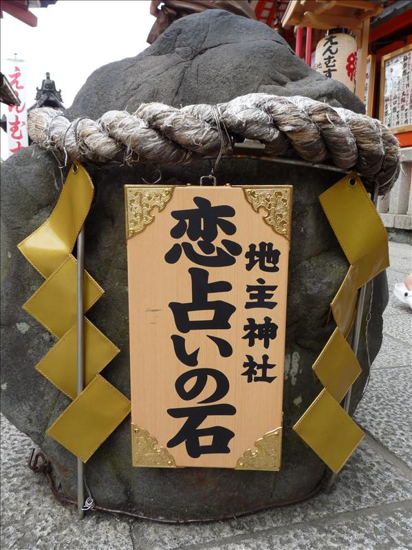 Kyomizudera