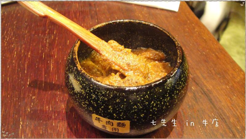 牛脊髓辣醬