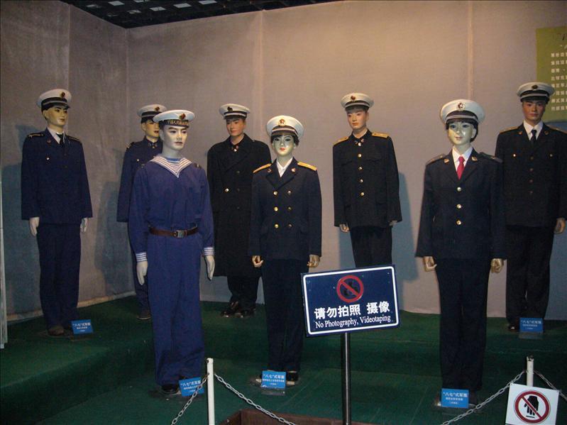 @ 海軍博物館