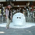 攝於台東原住民文化園區