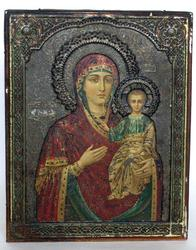 Russian Art & Collectibles