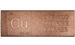 1Kilo Fine Copper Bar