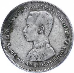 Thailand 1 Bhat 1876-1900