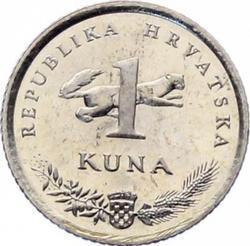 Croatia 1 Kuna 1996 Megarhynchos
