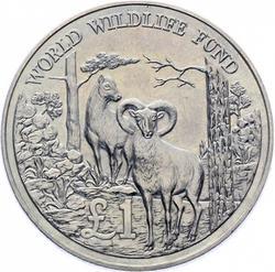 Cyprus 1 Pound 1986